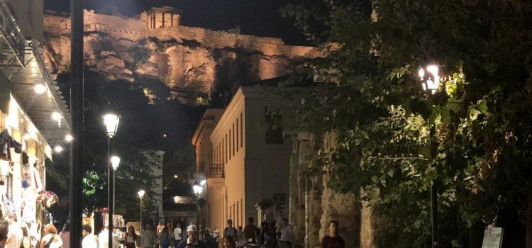 Ah Athens